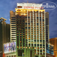 Фото отеля Crowne Plaza City Centre Changsha 5*