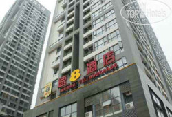 Super 8 Hotel Changsha Ya Tai 3*