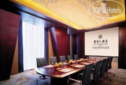 Shangri-La China World Summit Wing 5*