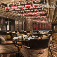 Фото отеля Four Seasons Beijing 5*