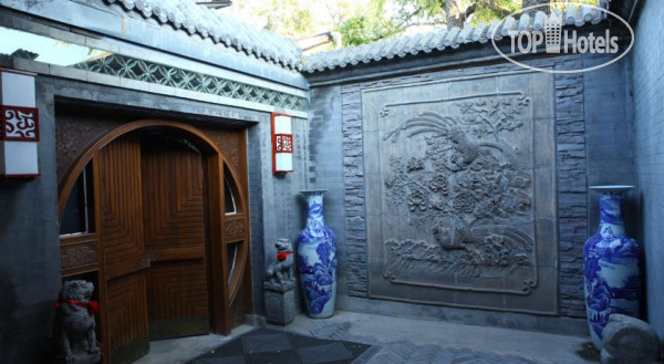 Old Beijing Square Hotel 3*