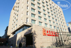 Beijing Regal Hotel Wangfujing 5*