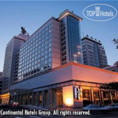 Holiday Inn Central Plaza Beijing 4*