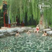 Фото отеля Jiuhua Spa & Resort 5*