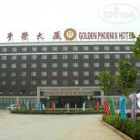 Фото отеля Golden Phoenix Airport 4*