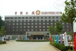 Golden Phoenix Airport 4*