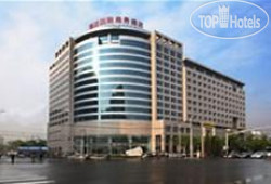 Xiangda International 4*
