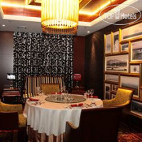 Фото отеля Best Western Royal Phoenix Beijing 4*