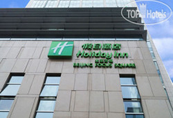 Holiday Inn Beijing Focus Square 4*