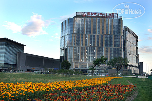 China National Convention Center 4*