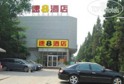 Super 8 Hotel Beijing West Railway Station North Square No Category