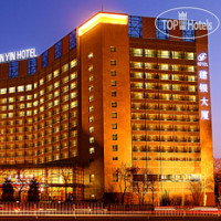 Фото отеля Super 8 Hotel Beijing West Railway Station Nan Lu 3*