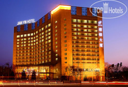 Super 8 Hotel Beijing West Railway Station Nan Lu 3*