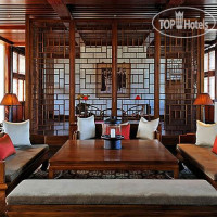 Фото отеля Aman Summer Palace 5*