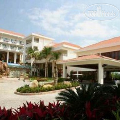 GuestHouse International Hotel Sanya 4*