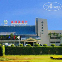 Фото отеля Hainan Jinling Holiday Resort 3*