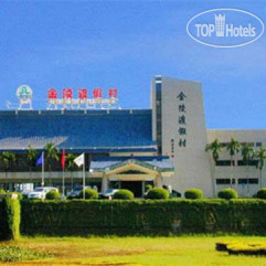 Hainan Jinling Holiday Resort