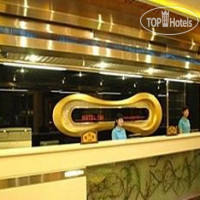 Фото отеля Motel 168 Pingkang Road 2*