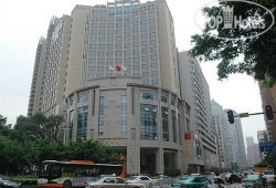 Yuexiu Hotel International 4*