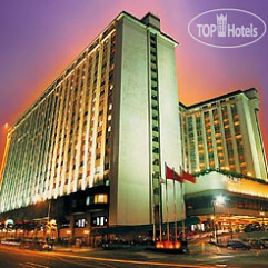 China Marriott Hotel Guangzhou 5*