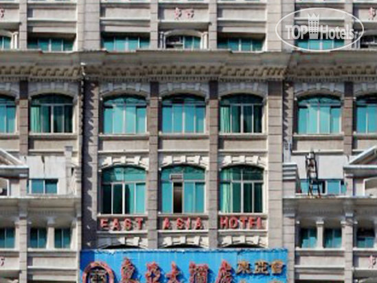 East Asia Hotel 3*