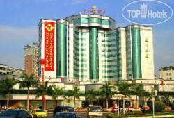 Meizhou Golden International Hotel 5*