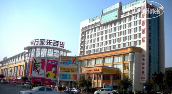 ���� Wealth Hotel - Airport 4* / ����� / �������