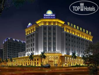 Days Inn Business Place Yinchuan 4*
