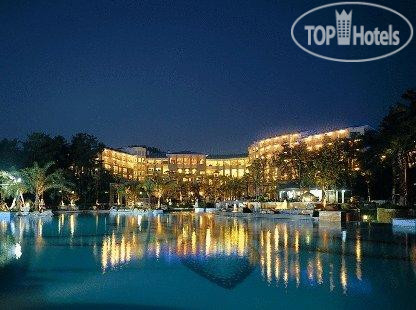 New Century Resort Qiandao Lake Hangzhou 5*