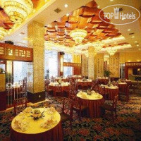 Фото отеля New Century Resort Qiandao Lake Hangzhou 5*