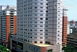 Xiamen Airlines City Hotel 4*