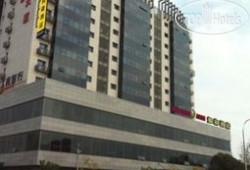 Home Inn Shanghai Longdong Avenue 2*