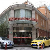 Фото отеля 24K International Hotel People's Square 2*