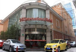 24K International Hotel People's Square 2*