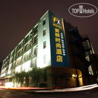 Фото отеля FX Hotel Shanghai at Expo Exhibition Hall 4*