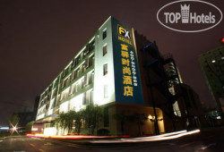 FX Hotel Shanghai at Expo Exhibition Hall 4*