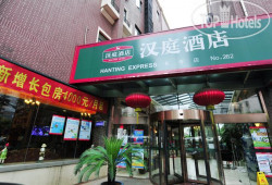 Hanting Hotel Changshou Road No Category