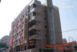 Green Tree Inn Shanghai Quyang 3*