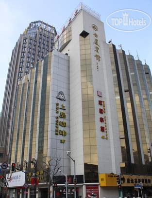 Baisha Hotel No Category