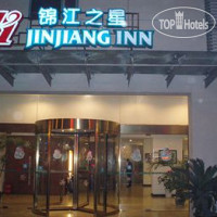Фото отеля Jinjiang Inn - Shanghai Hongmei South Road No Category