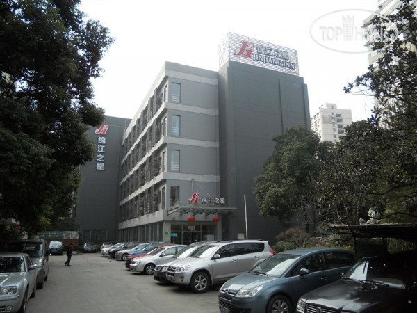 Jinjiang Inn - Shanghai Wanping South Road 3*