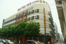 Motel 168 Shanghai Chifeng Road No Category