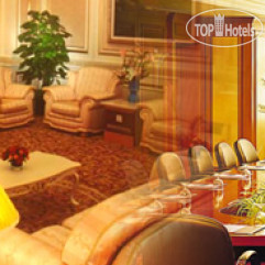 Regal International East Asia 5*