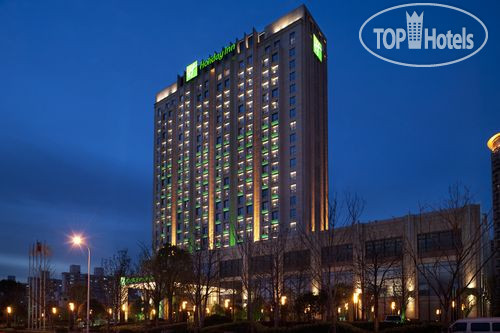 Holiday Inn Shanghai Jinxiu 4*