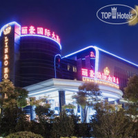 Фото отеля Lihao International 4*