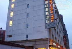 Washington Inn Hotel Shanghai 3*