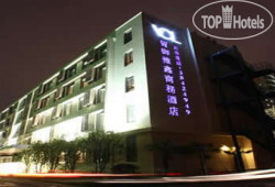 Yahsin Business Hotel 3*