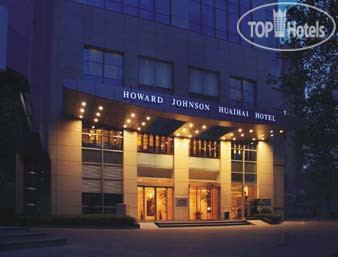 Howard Johnson Huaihai Hotel Shanghai 5*