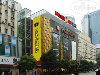 Home Inn Nanjing Hunan Road 2*