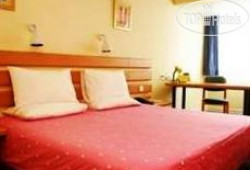 Home Inn Suzhou New District Mayun Road 2*